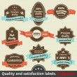 Vintage Premium Quality and Satisfaction Guarantee Label collection. Vol 2 — Stock Vector