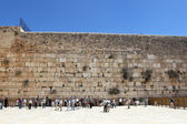 The Jerusalem wailing wall — Stock Photo