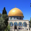 Dome of the Rock, Jerusalem — Foto de Stock