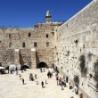 The wailing wall of Jerusalem - Stock Photo
