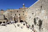The wailing wall of Jerusalem — Stock Photo