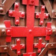 Stock Photo: Jerusalem Cross