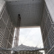 Stock Photo: Grande Arche in Paris