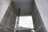 Grande Arche in Paris — Stock Photo