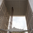Grande Arche, Paris — Stock Photo
