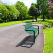 Bench in the park — Stock Photo #8475715