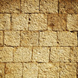 Stone wall background - Photo