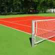 Foto Stock: Tennis court