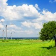 Wind turbine in green nature — Lizenzfreies Foto