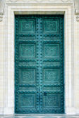 Pantheon doors in Paris — Stock Photo