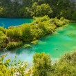 Stock Photo: Plitvice National Park