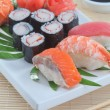 Sushisushi - Stock Photo