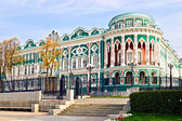 Historic building in Ekaterinburg — Stock Photo