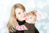 Happy mum with the babe — Stock Photo