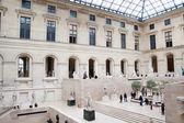 Muzeum louvre, paříž — Stock fotografie