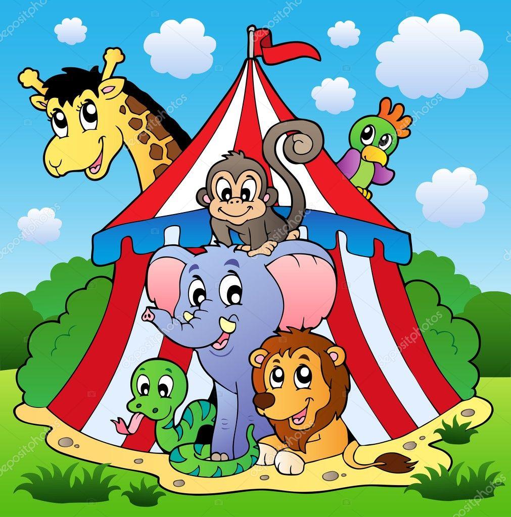 Картинки с цирком нарисованного