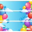 Stock Vector: Banners with balloons 1