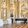 Luxury ballroom. — Stock Photo