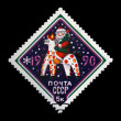 Stock Photo: USSR - CIRC1989: russiSantClaus with firtree on folktale horse.