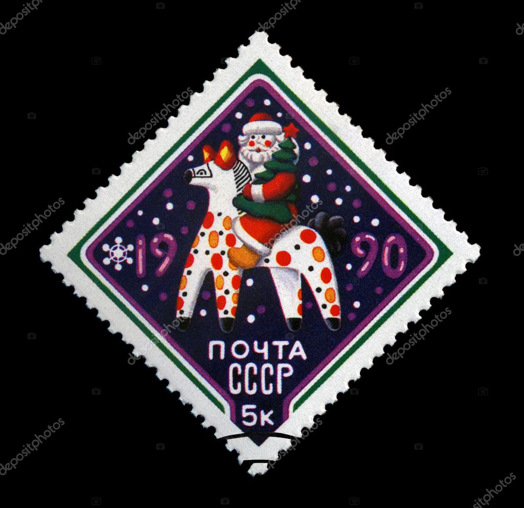 USSR - CIRCA 1989: cancelled stamp printed in the USSR, shows russian Santa Claus with fir-tree on folktale horse for New Year, circa 1989. Happy New Year 1990 — Stock Photo #8050010