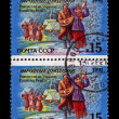 USSR - CIRCA 1991: stamp of USSR,ukranian dancing,Christmas holiday. - Stock Photo