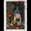 USSR - CIRCA 1970: stamp printed in the USSR, decorated Kremlin tower. — Stock Photo