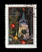 USSR - CIRCA 1970: stamp printed in the USSR, decorated Kremlin tower. — Photo