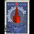 USSR - CIRCA 1978: red Kremlin with red star for New Year. — Stock Photo