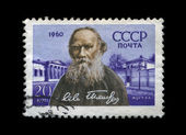 USSR - CIRCA 1960: famous russian writer Lev Tolstoy, circa 1960. — Stock Photo