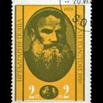Постер, плакат: BULGARIA CIRCA 1978: cancelled stamp russian writer Lev Tolstoy