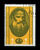 BULGARIA - CIRCA 1978: cancelled stamp russian writer Lev Tolstoy. — Stock Photo