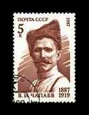USSR - CIRCA 1987: russian millitary commander Vasiliy Chapaev. — Stock Photo