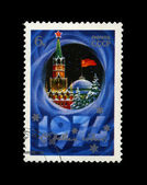 USSR - CIRCA 1973: Kremlin tower with red star, red USSR flag. — Stockfoto