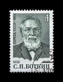 Urss - intorno al 1982: specialista medico russo serge botkin. — Foto Stock