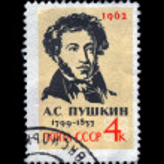 Постер, плакат: USSR CIRCA 1962: famous russian poet writer Alexander Pushkin