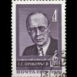 USSR-CIRCA 1981: famous russian, soviet composer, pianist Sergey Prokofiev. — Stock Photo