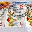 Mail postal stamps heap diversity, ukrainian post paper details. - Stock Photo