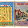 Stock Photo: Vintage paper with insurance agitation in Ukraine, grunge texture closeup.