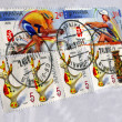 Mail postal stamps heap diversity, ukrainian post paper details. — Stock Photo #8525758