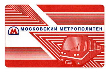 Moscow subway, red ticket for few travel.