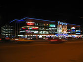 Ukraine megastore with night illumination, Kiev, Ukraine. — Stock Photo