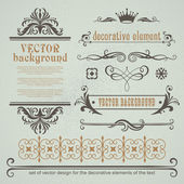 Set of decorative calligraphic elements — Stock Vector
