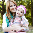 Mother and daughter at the park. — Stock Photo #7980463