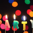 Party candles — Stock Photo