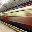 London underground train station — Stock Photo