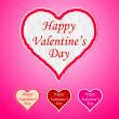 Happy Valentine's Day Heart Paper — Stock Vector