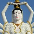Stock Photo: Shiva. Samui