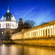 Berlin Cathedral - Berliner Dom - Germany — Stock Photo #10201050
