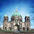 Berlin Cathedral - Berliner Dom - Germany - Photo