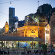 Flinders station view from flinders street - Melbourne - Austral - ストック写真